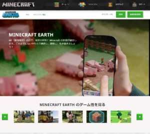 MineCraftEarth